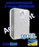 Шкаф коллекторный наружный на 2-4 выхода 420х580х120