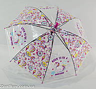 """Детский прозрачный зонтик """"unicorm"""" на 4-6 лет от фирмы """"Max"""""""