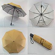 """Однотонный зонтик с тефлоновой пропиткой и узором от фирмы """"Mario""""."""