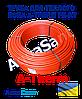 Труба для теплої підлоги A-therm PE-RT 16x2.0мм