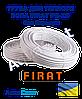 Труба для теплої підлоги Firat PE-Xb d16x2мм