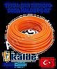 Труба для теплого пола KALDE PEX-A oxygen barrier d16х2мм (турция)
