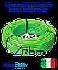 Труба для теплого пола RBM PE-RT 16х2мм EVOH бухта 120м (+порезка)