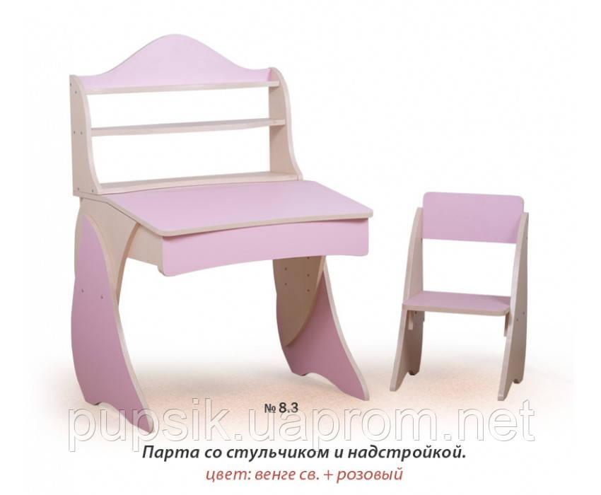 """Парта """"Умница"""" со стульчиком и надстройкой Вальтер 8.3 (венге светлый + розовый)"""