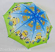 """Детский зонтик трость с миньонами от фирмы DLK на 5-9 лет от фирмы """"D_L_K""""."""