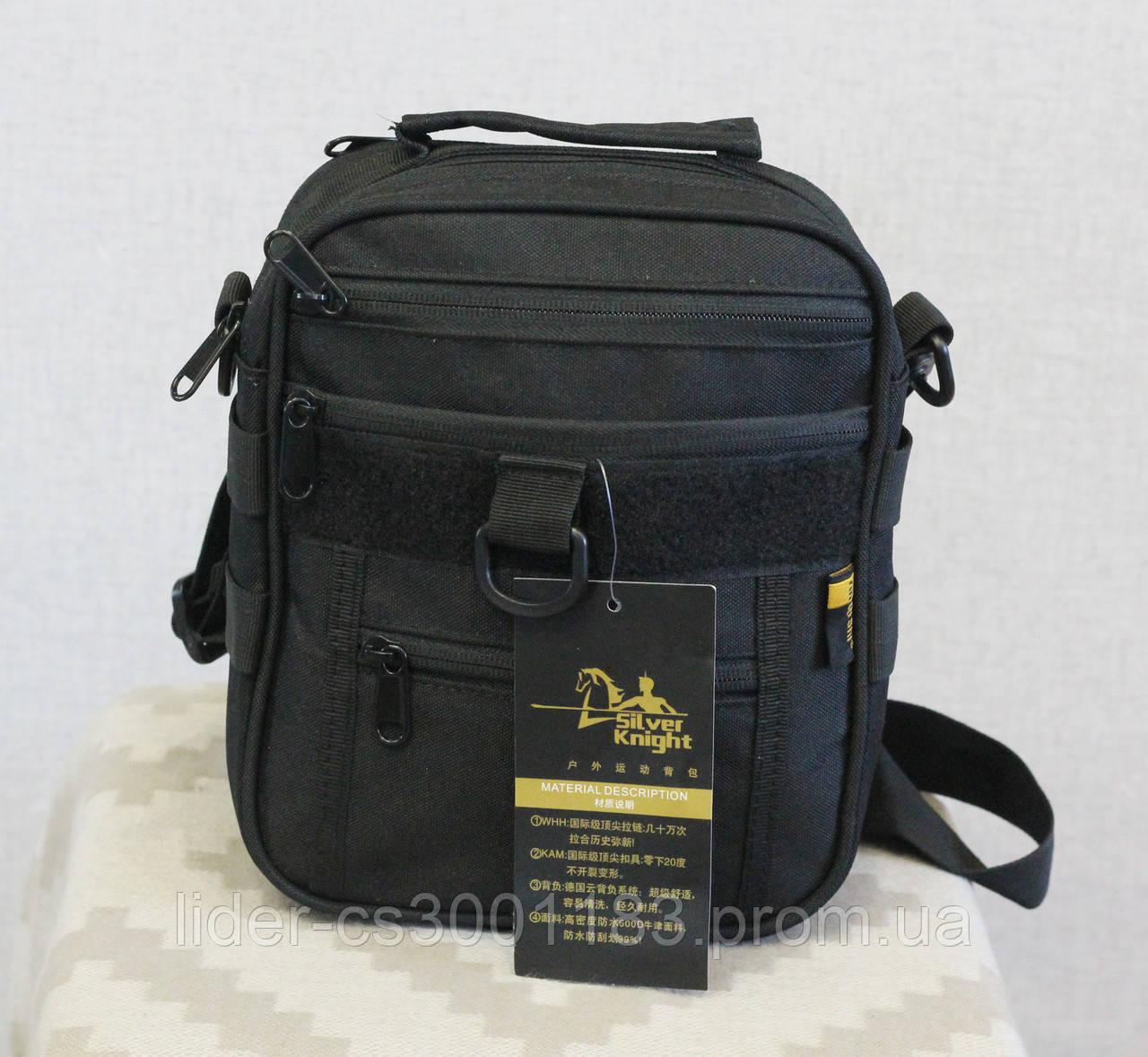 Тактическая универсальная сумка на плечо Silver Knight с системой M.O.L.L.E (102-black)