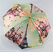 """Зонтик женский полуавтомат сатин от фирмы """"Lantana"""""""
