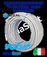 Труба металлопластиковая PEXAL 16x2.0 мм в изоляции