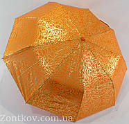 """Зонт женский полуавтомат """"golden abstraction"""" от фирмы """"MaX"""""""