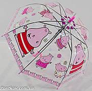 Детский прозрачный зонтик для маленьких на 2-5 лет.