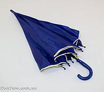 """Детский однотонный зонтик трость на 5-10 лет от фирмы """"MaX"""""""