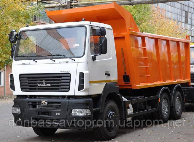 Новый самосвал МАЗ 6501С5-524-000 г.п. 20 тонн