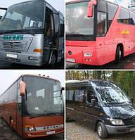 Групповые трансферы по Европе.Международные автобусы из Ужгорода,Чопа,Мукачево под заказ