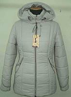 Короткие женские куртки и пуховики