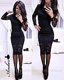 Сукня жіноча гіпюр ошатне вечірній випускний купити 42 44 46 48 50 52 Р, фото 2