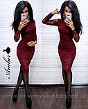 Сукня жіноча гіпюр ошатне вечірній випускний купити 42 44 46 48 50 52 Р, фото 3