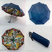 """Женский зонтик с двойной тканью и городом изнутри от """"Mario""""."""