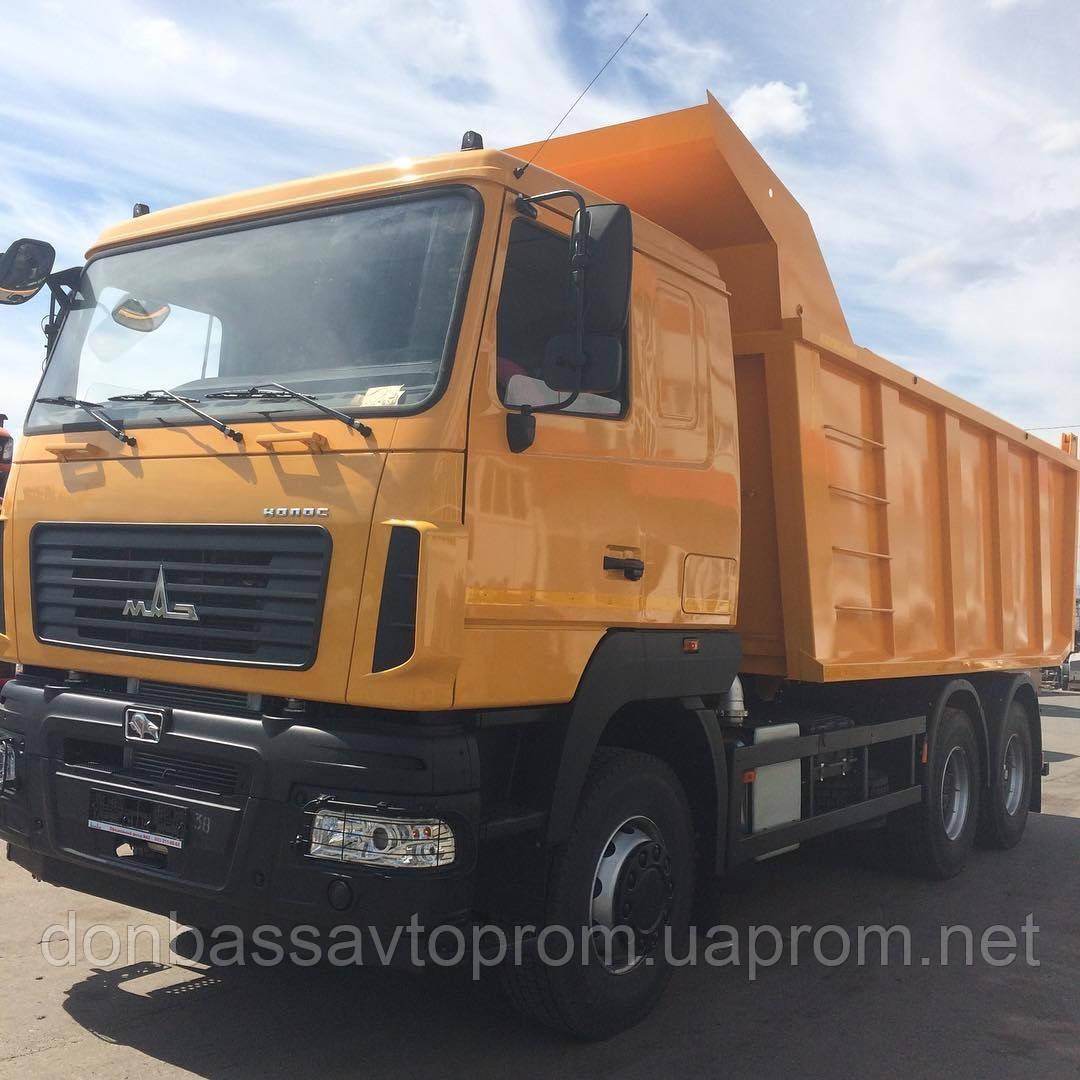 Новый самосвал МАЗ 650128-570-000 г.п. 20 тонн, кузов 20 м3