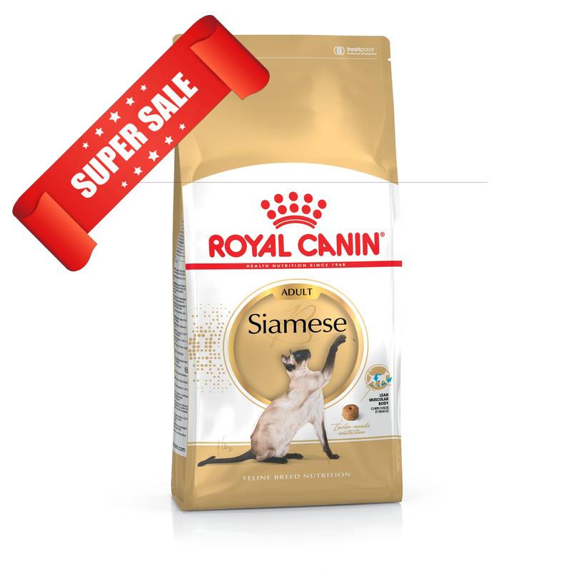 Сухой корм для котов Royal Canin Siamese Adult 0,4 кг
