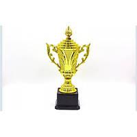Кубок спортивный с ручками и крышкой OMEGA (h-30см)