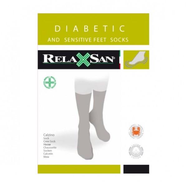 Диабетические носки Crabyon RelaXsan 560