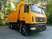 Новый самосвал МАЗ 6501С9-530-005 г/п 20 тонн, V=20 м3