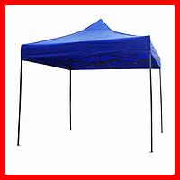 Шатёр 2х2, торговая палатка