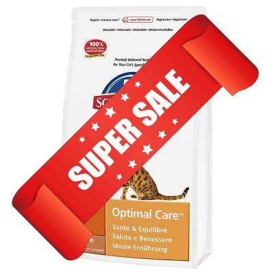 Сухой корм для котов Hill's Science Plan Feline Adult Optimal Care Lamb 10 кг