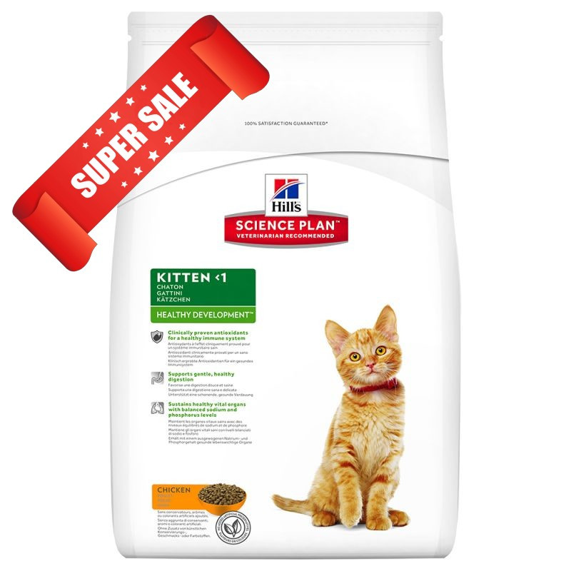 Сухой корм для котов Hill's Science Plan Feline Kitten Healthy Development Chicken 0,4 кг