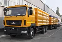 Новый зерновоз МАЗ 6501С9-8525-000