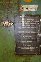 Листогибочный пресс (кромкогиб) Erfurt  Ус.100т L3150 БУ в отл.сост., фото 3