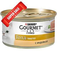 Влажный корм для кошек Purina Gourmet Gold Паштет с индейкой 85 г