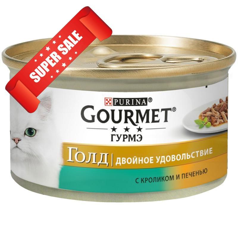 Влажный корм для кошек Purina Gourmet Gold Двойное удовольствие с кроликом и печенью 85 г