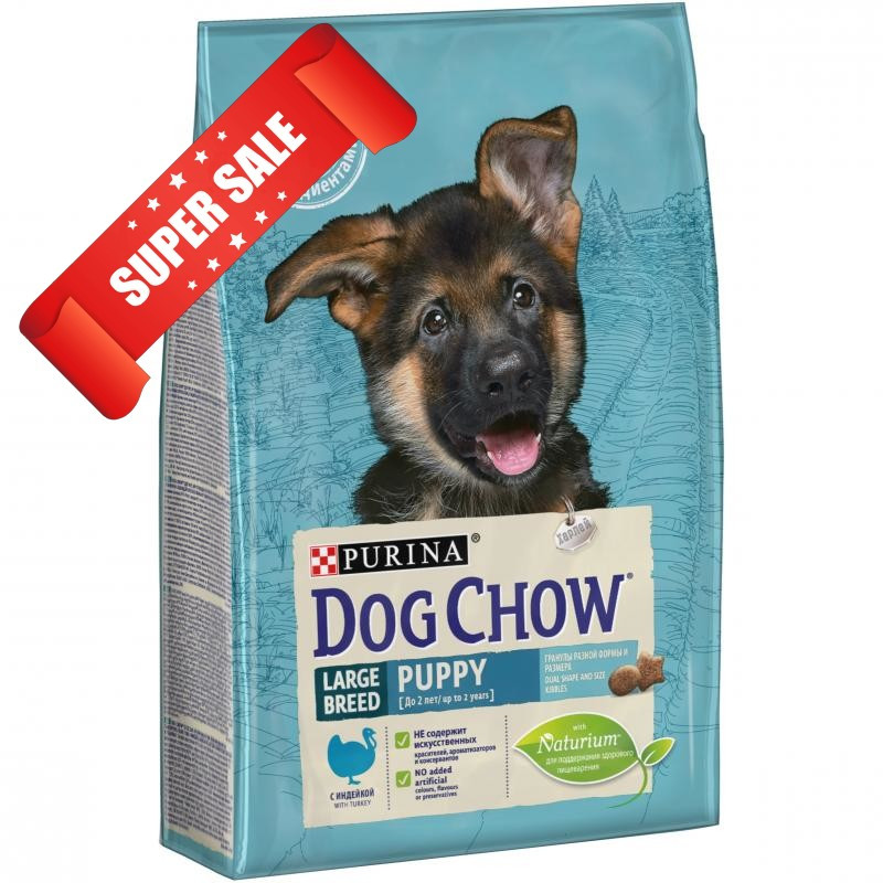 Сухой корм для собак Purina Dog Chow Puppy Large Breed Turkey 14 кг