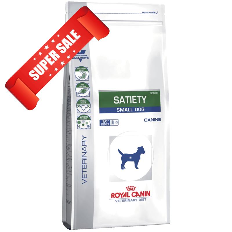 Лечебный сухой корм для собак Royal Canin Satiety Small Dog 3,5 кг
