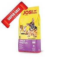 Сухой корм для собак JosiDog Junior Sensitive 900 г