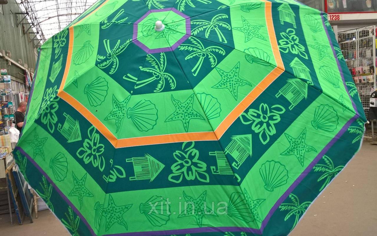 Качественный садовый зонт Ромашка