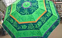 Качественный садовый зонт Ромашка, фото 1