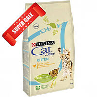 Сухой корм для котов Purina Cat Chow Kitten 15 кг