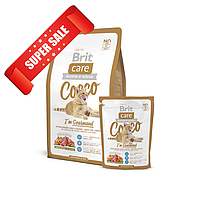 Сухой корм для котов Brit Care Cat Cocco I'm Gourmand 7 кг