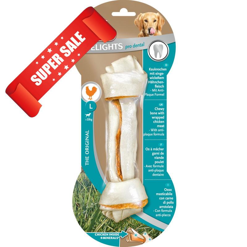 Косточки для собак 8in1 Delights Pro Dental Chicken S (11 см) 1 шт