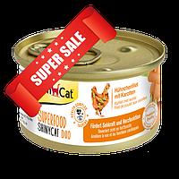 Влажный корм для котов GimCat Superfood ShinyCat Duo с курицей и морковью