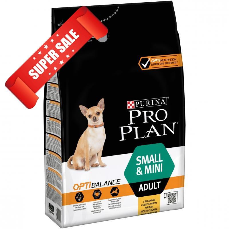 Сухой корм для собак Purina Pro Plan Small & Mini Adult Chicken 3 кг