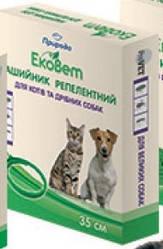 Нашийник ЕкоВет для собак від бліх,кліщів і комарів 35 см