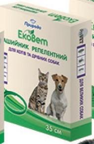 Нашийник ЕкоВет для котів від бліх,кліщів і комарів 35 см