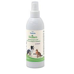 Спрей ЕкоВет від бліх,кліщів і комарів для котів 250мл