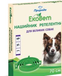 Нашийник ЕкоВет для собак від бліх,кліщів і комарів 70 см
