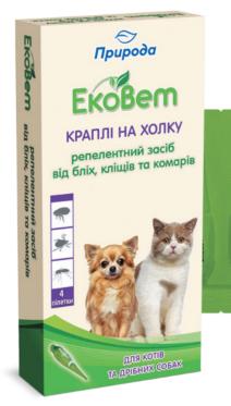 Краплі ЕкоВет від бліх,кліщів і комарів для дрібних собак