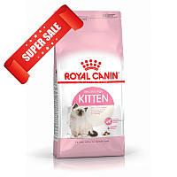 Сухой корм для котов Royal Canin Kitten 2 кг + 2 кг