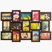 Деревянная мультирамка на 15 фото История 15, шоколад (венге)